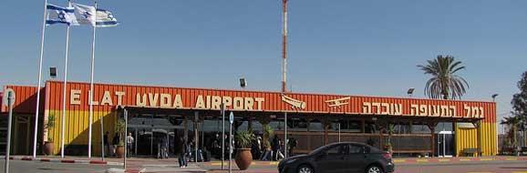مطار إيلات Ovda في (مطار إيلات Ovda في). مسؤول sayt.1